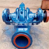 双吸泵机封(多图)|14SH-28A双吸泵厂家