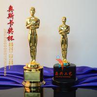 晶兴工艺 奥斯卡小金人 权威纪念品 金属人物纪念杯