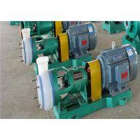 100FSB-40石鑫水泵_石鑫水泵(在线咨询)