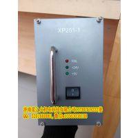 浙大中控XP251-1电源(国标规格24V,5A)质保三年!现货全新
