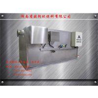 隔油器_欧朗环保(图)_欧朗生产不锈钢隔油器