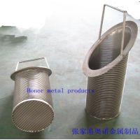 奥诺金属供应精密不锈钢压力曲筛筛管、石油筛管
