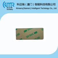 供应RFID高频滴胶抗金属标签