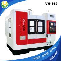 硬轨立式加工中心 VH-850 CNC数控机床 电脑锣 广东巨高厂家生产直销