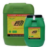 福龙轩禹豹聚合物水泥砂浆改性剂 环保低碳深圳建筑防水涂料