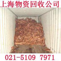 上海废旧黄铜制品回收,黄铜紫铜切边料废金属回收公司