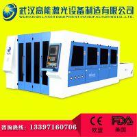高能激光-大功率切割专家高效进口光纤数控金属激光切割机