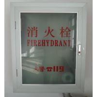北京消火栓箱/灭火器/礼宾杆/救生衣批发13521820230