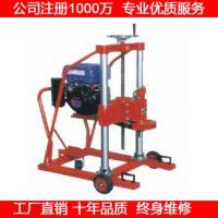 供应HZ-20B混凝土钻孔取芯机安装调试