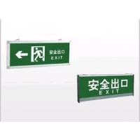 供应XM-C-A智能疏散应急照明指示和逃生系统