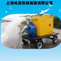 上海厂家批发移动式柴油机自吸泵丨 农用防洪抗旱防汛 丨移动泵车