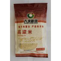 内蒙古400g、2.5kg、5kg精包装杂粮2016新米