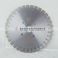 昌利350金刚石锯片锋利耐磨可订做贴牌oem代工生产