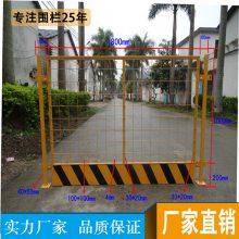 广东哪里有基坑护栏卖 隧道工地警示围栏网 惠州电梯井门定做