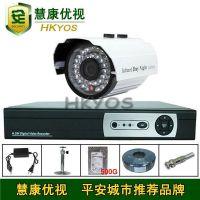 网络监控套餐 1路监控套餐 4路录像机 配500G 红外防水30米 手机