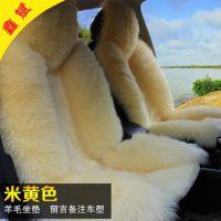 新款热销 纯羊毛汽车坐垫 羊剪绒坐垫皮毛一体汽车保暖坐垫