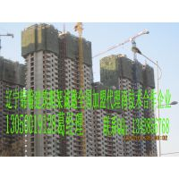 供应高层建筑外脚手架 高层建筑外爬架施工方案 高层建筑外爬架设计