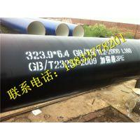 供应3pe防腐管钢管格