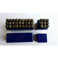 美式钢号码 刚字母 数字冲 皮雕字母冲 皮革LOGO印章 数字冲