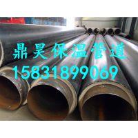 直埋、架空、地沟三种形式DN20-1400聚氨酯发泡及蒸汽保温钢管