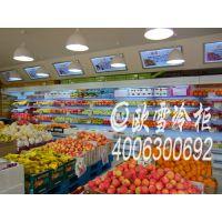 深圳罗湖水果保鲜冷藏展示柜尺寸订做