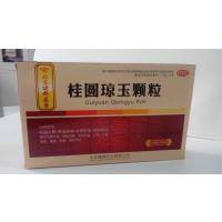 药品包装盒加工厂家 药品包装盒定做价格咨询,专业厂家制作