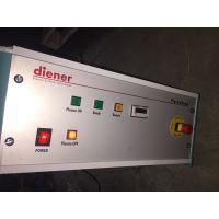 Diener PlasmaBeam 等离子表面处理装置 表面清洁 活化 蚀刻 涂层价格