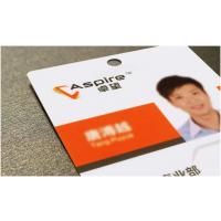 胸牌卡制作 胸牌卡批发 胸牌卡免费设计-佳服证卡