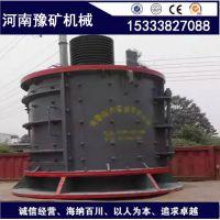 河南豫矿机制砂设备价格水洗砂设备生产厂家