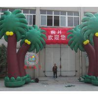 湖北武汉精彩天下生产厂家气模充气拱门帐篷门亭立柱儿童乐园城堡