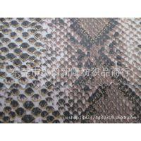 厂家直销针织底高光压面印蛇纹皮革布斑马纹老鼠纹蜥蜴纹豹纹等