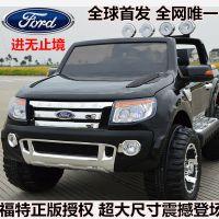 福特儿童电动车Ford Ranger四轮双驱越野遥控汽车玩具皮卡车授权