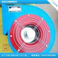 厂家直销优质风机配件  不锈钢机壳风轮  引风机叶轮