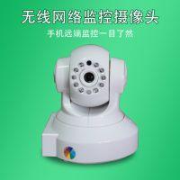 智能家居MJPEG无线网络IP摄像头远程监控 手机电脑监控质保