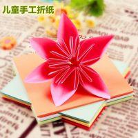T彩色手工纸 千纸鹤折纸 玫瑰花爱心叠纸儿童手工材料彩纸批发