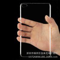 华为荣耀X1透明PC光面素材壳 x1手机壳 贴钻壳 皮套素材 保护套
