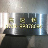 供应美国芬可乐M2粉末高速钢 M2工具钢 进口工具钢