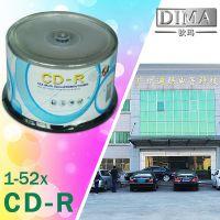 CD-R 空白cdr批发 cd-r刻录光盘 可打印CDR 光碟
