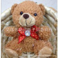批发12cm毛毛熊 坐姿卷毛熊 领结熊  泰迪熊 毛绒玩具 包包挂件
