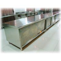 厦门泉州漳州工业不锈钢线棒铝合金工作桌工作台