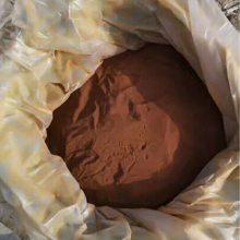 水溶肥 叶面肥 生物肥 药肥 有机肥 水产肥的原料-黄腐酸钾