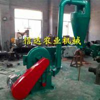 玉米芯专用粉齿盘式碎机,柴电两用多用途粉碎机,秸秆粉碎机厂家热销产品