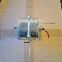 供应擦鞋机专用电机 擦鞋机配件马达电机