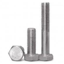 【金聚进】机床压板螺丝 模具T型螺丝 T型螺杆螺栓M22*100-300长