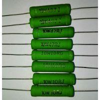 供应7W 10W 大功率无感线绕电阻器