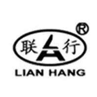 赵县联行机械有限公司