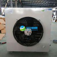2017冬季厂房供暖就用艾尔格霖GS热水暖风机