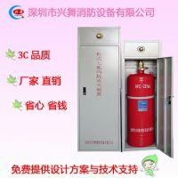 GQQ100/2.5柜式七氟丙烷 供应优质七氟丙烷灭火装置批发 兴舞气体专家