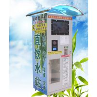 400加仑小区自动售水机 投币刷卡一体机 亿美达自动售水机价格