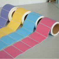 东莞森盛 专业生产彩色空白不干胶标签提供定制
